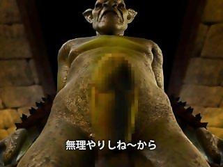 Bride Of The Goblin (Censored) Japanese 3D Hentai