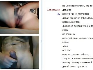 Web chat teen is shy but shows boobs and pussy for my dick